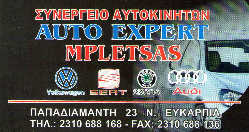 auto_mpletsas_logo